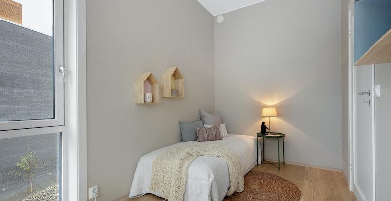Det andre soverommet egner seg godt som gjesterom, barnerom, kontor, ol.