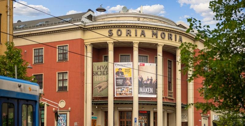 Kultursenteret Soria Moria