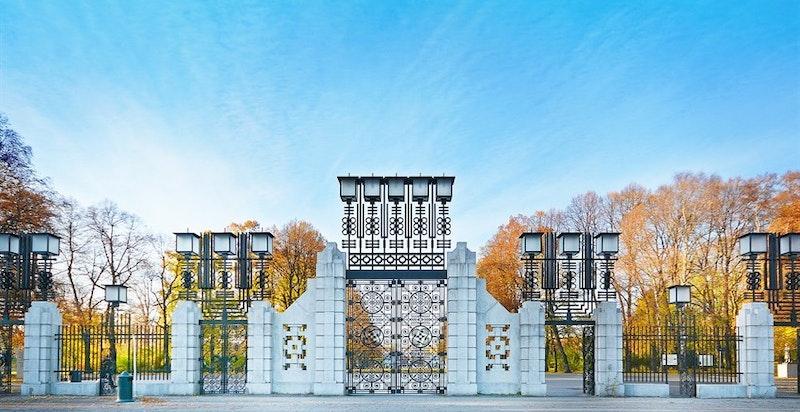 Bare få minutters sparseravstand til Oslos flotteste park ? Frognerparken