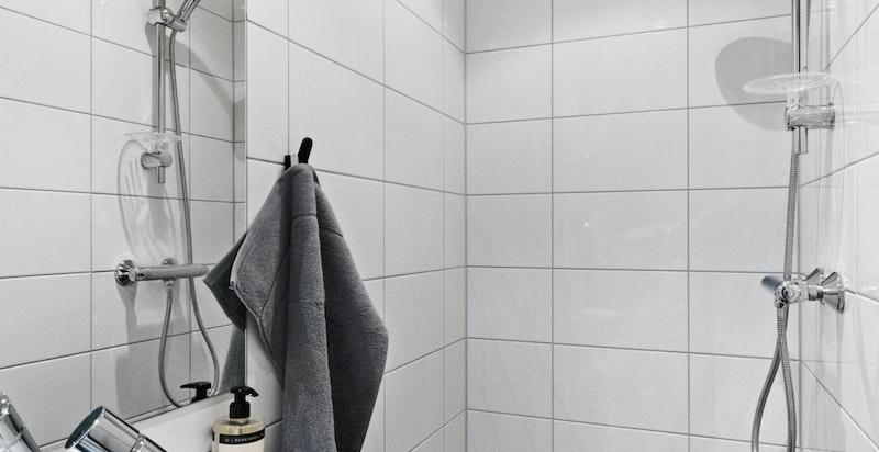 Praktisk dusjbad / wc i 1. etasje