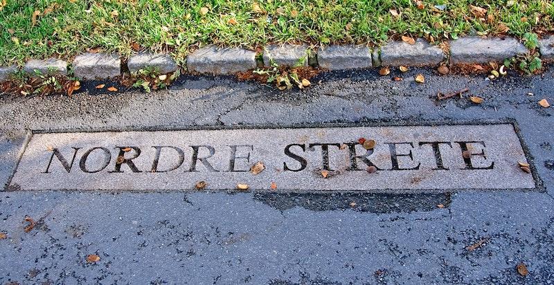Nordre strete var et gateløp i middelalderens Oslo. Det fulgte omtrent samme løp som dagens Oslo gate nordover fra Oslo torg og til Nonneseter nord for Hovinbekken, like ved sistnevntes utløp i fjorden