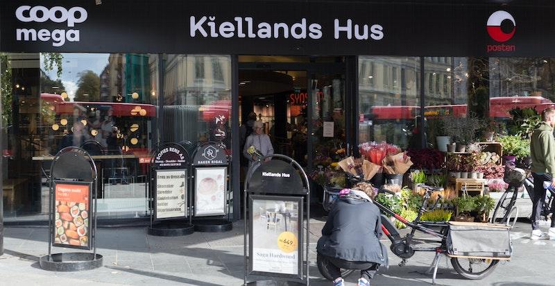 """Kjøpesenteret """"Kiellands Hus"""" ligger et steinkast unna boligen"""